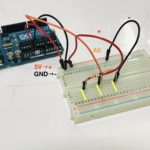 ブレッドボードの使い方【Arduino超入門】